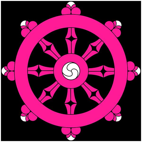 Dharmarad